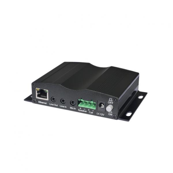 IP廣播傳訊器